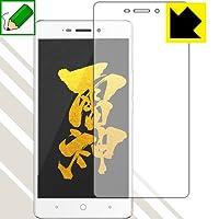 特殊処理で紙のような描き心地を実現 ペーパーライク保護フィルム RAIJIN 雷神 (FTJ162E) 日本製