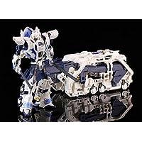 Mastermind Seraphicus Prominon core robot Seraphicus Prominon's armor and cradle R-11セット [並行輸入品]
