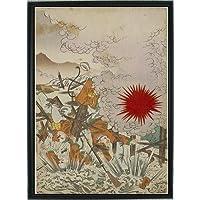 日清戦争錦絵 ポスター グッズ 錦絵 雑貨 インテリア 絵画 美術 アート