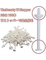 Wストッパー付 鼻毛スティック The Beauty W Stopper Stick 100本 / 鼻毛脱毛 ノーズワックス 専用 スティック/スパチュラ