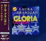 ローラ・ブラニガン ベスト グロリア WQCP-1548-HPM