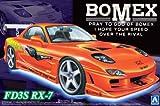 青島文化教材社 1/24 SパッケージVer.R No.80 BOMEX マツダ FD3S RX-7 スポコン仕様 プラモデル
