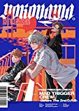 MAD TRIGGER CREW<br />ヒプノシスマイク ヨコハマ・ディビジョン 「MAD TRIGGER CREW -Before The 2nd D.R.B-」