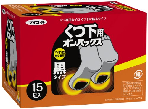 [해외]온 팍스 양말에 붙이는 카이로 블랙 타입 15 발 입력 일제   지속 시간 약 5 시간/On-pucks for shoulder sticks Cairo black type 15 pairs made in Japan   duration About 5 hours
