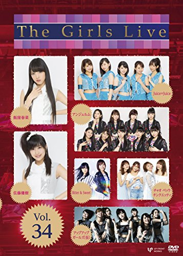 The Girls Live Vol.34[DVD]