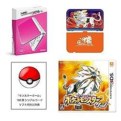 New ニンテンドー3DS LL「ピンク×ホワイト」+ 3DS ポケットモンスター サン(ソルガレオソフトカバー付き、【初回封入限定特典】どうぐ「モンスターボール」100個 シリアルコード)