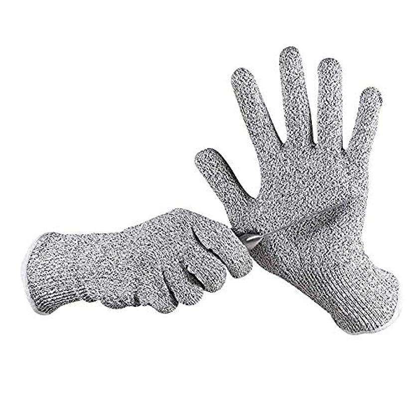訪問遺伝的ピラミッドカット性手袋、高性能レベル5の保護、食品グレード、安全キッチン作業や園芸用手袋をカット、1ペア