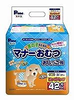 第一衛材 株式会社 男の子のマナーおむつビッグP小型犬用42枚  4904601763868