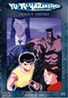 Yu Yu Hakusho: Deadly Torguro [DVD] [Import]