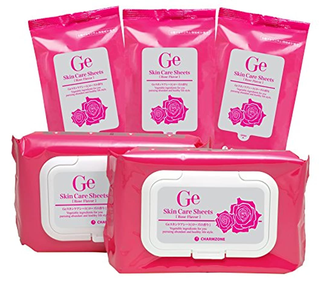 マージン苦アレルギーCHARM ZONE(チャームゾーン) Geスキンケアシート ローズの香り150枚入 人気韓国コスメ! クレンジングもスキンケアもこれ1枚でOK!