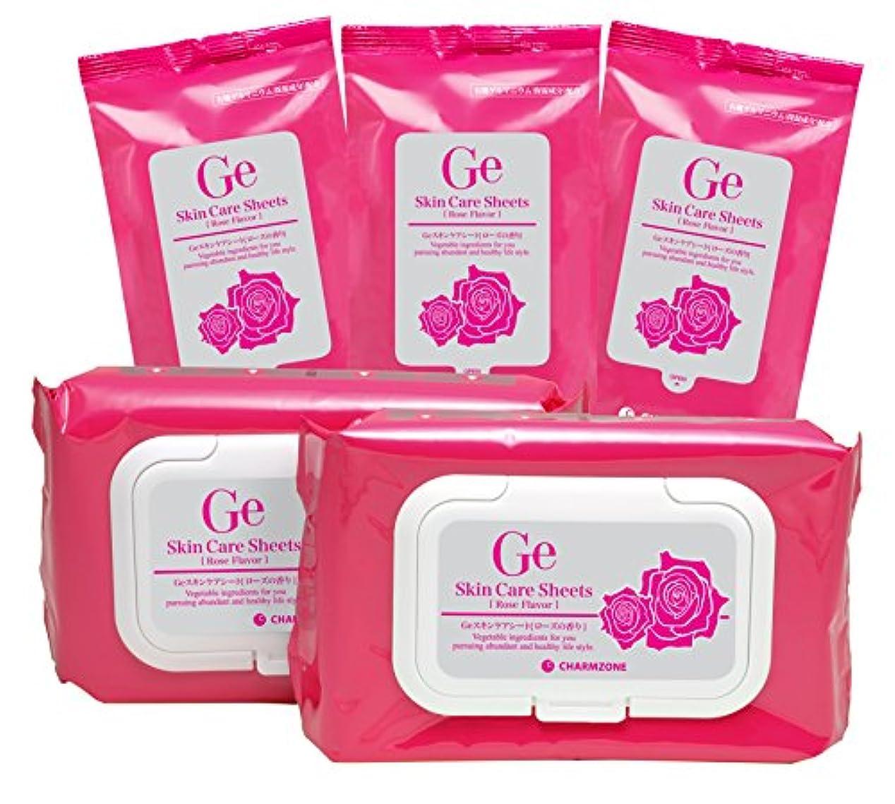 不安定どこ何よりもCHARM ZONE(チャームゾーン) Geスキンケアシート ローズの香り150枚入 人気韓国コスメ! クレンジングもスキンケアもこれ1枚でOK!