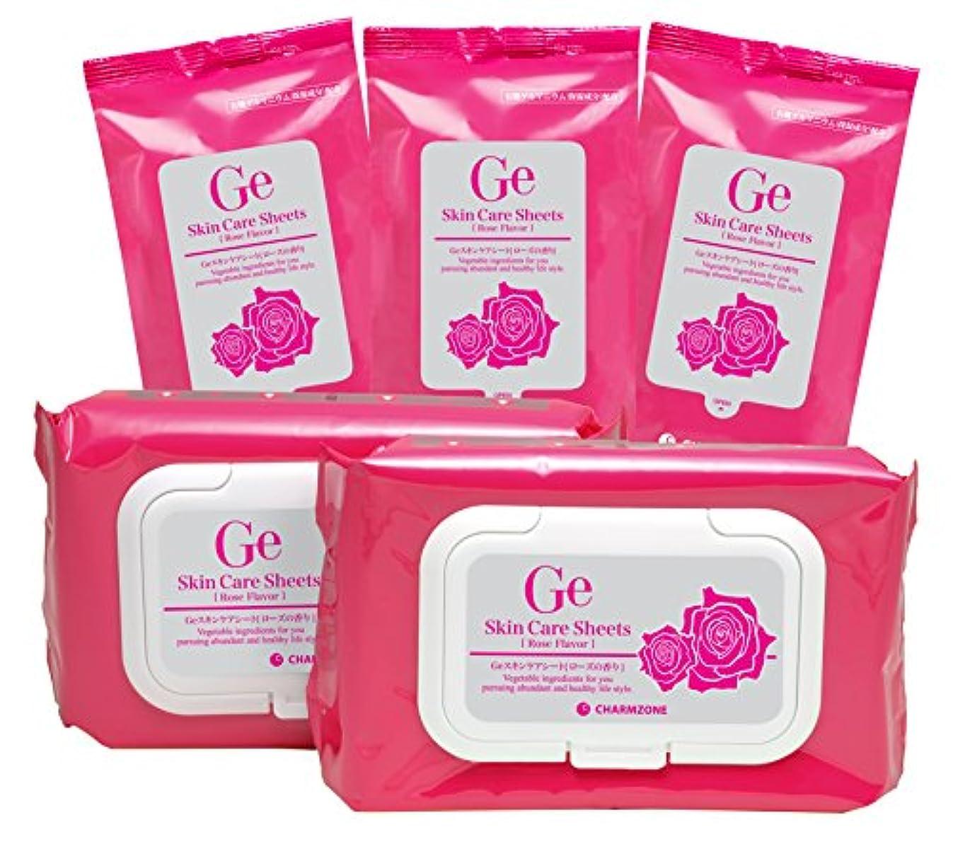 CHARM ZONE(チャームゾーン) Geスキンケアシート ローズの香り150枚入 人気韓国コスメ! クレンジングもスキンケアもこれ1枚でOK!