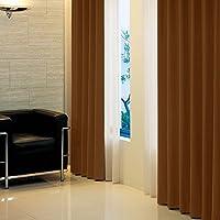 窓美人 アラカルト 1級遮光カーテン ミルクチョコレート 幅100×丈185cm 2枚組 フック タッセル 断熱 省エネ 高級感のある生地