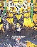 ファイブスター物語 (1) (ニュータイプ100%コミックス)