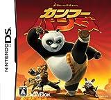 「カンフー・パンダ」の画像