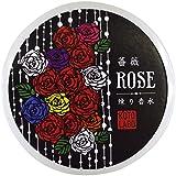 コトラボ 練り香水 8g 薔薇