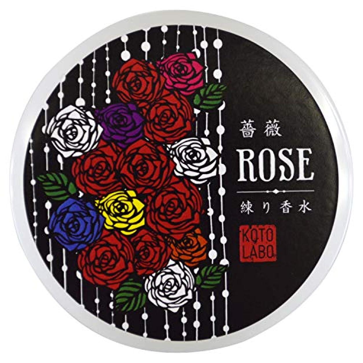 使い込むブレンド明るくするコトラボ 練り香水 8g 薔薇