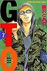 GTO 第7巻