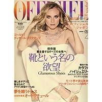 L'OFFICIEL Japon (ロフィシェルジャポン) 2008年 04月号 [雑誌]