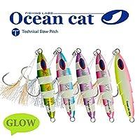 OCEAN CAT スローフォールピッチフィッシングルアー シンキングリード 金属フラットジグ 釣り餌 フック付き 海水釣り用 5色 80G/120G/160G/200G/250G/300G 200g(7oz)