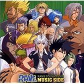 RAVE オリジナルサウンドトラック III「MUSIC SIDE」