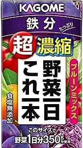 カゴメ 野菜一日これ一本超濃縮 鉄分 125ml(24本入×6ケース)144本入
