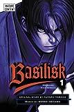 Basilisk 1: The Kouga Ninja Scrolls