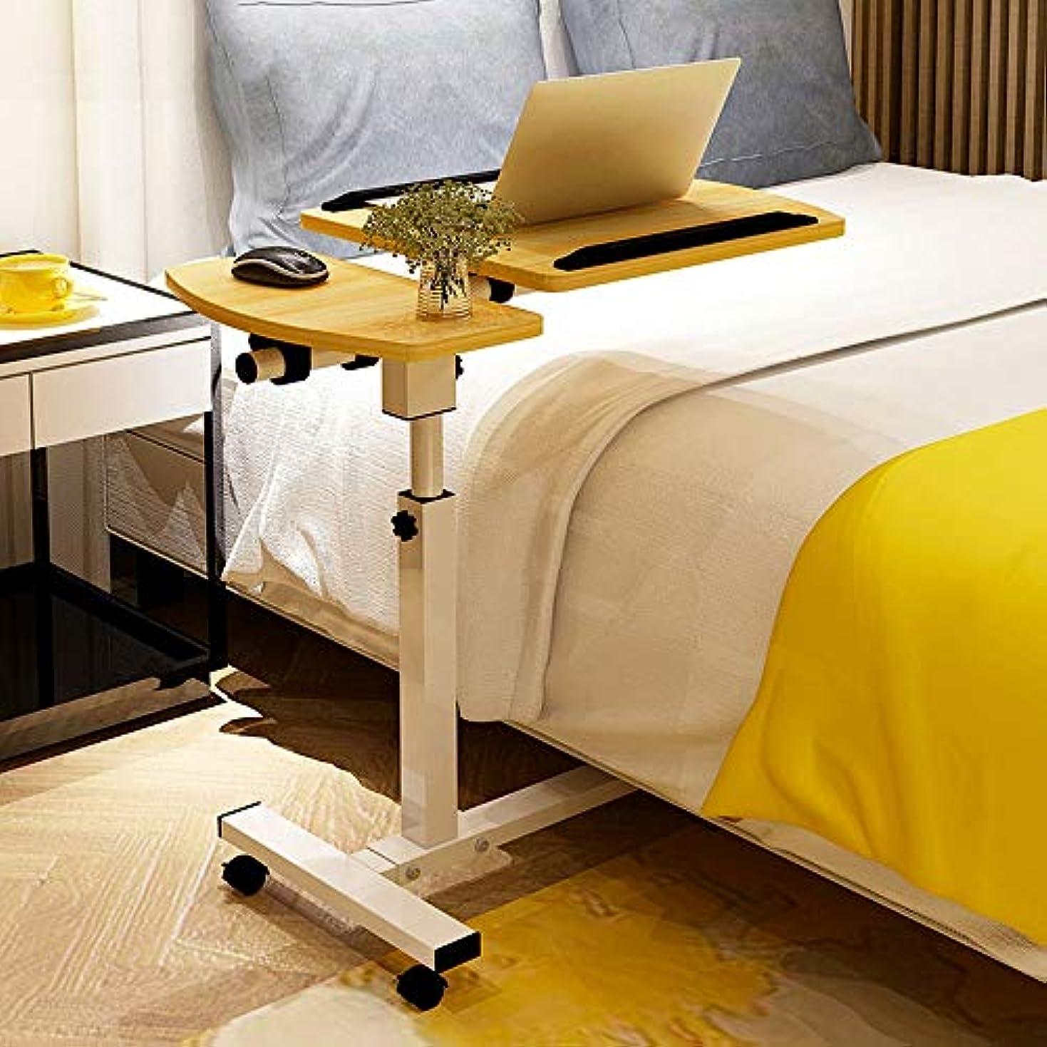 加速度誓いシフト折りたたみデスク シンプルな取り外し可能な折りたたみ式テーブルラップトップテーブル家庭用リフティングベッドサイドテーブル - 4色サイズ:57x40x(62?96)cm A++ (色 : B)