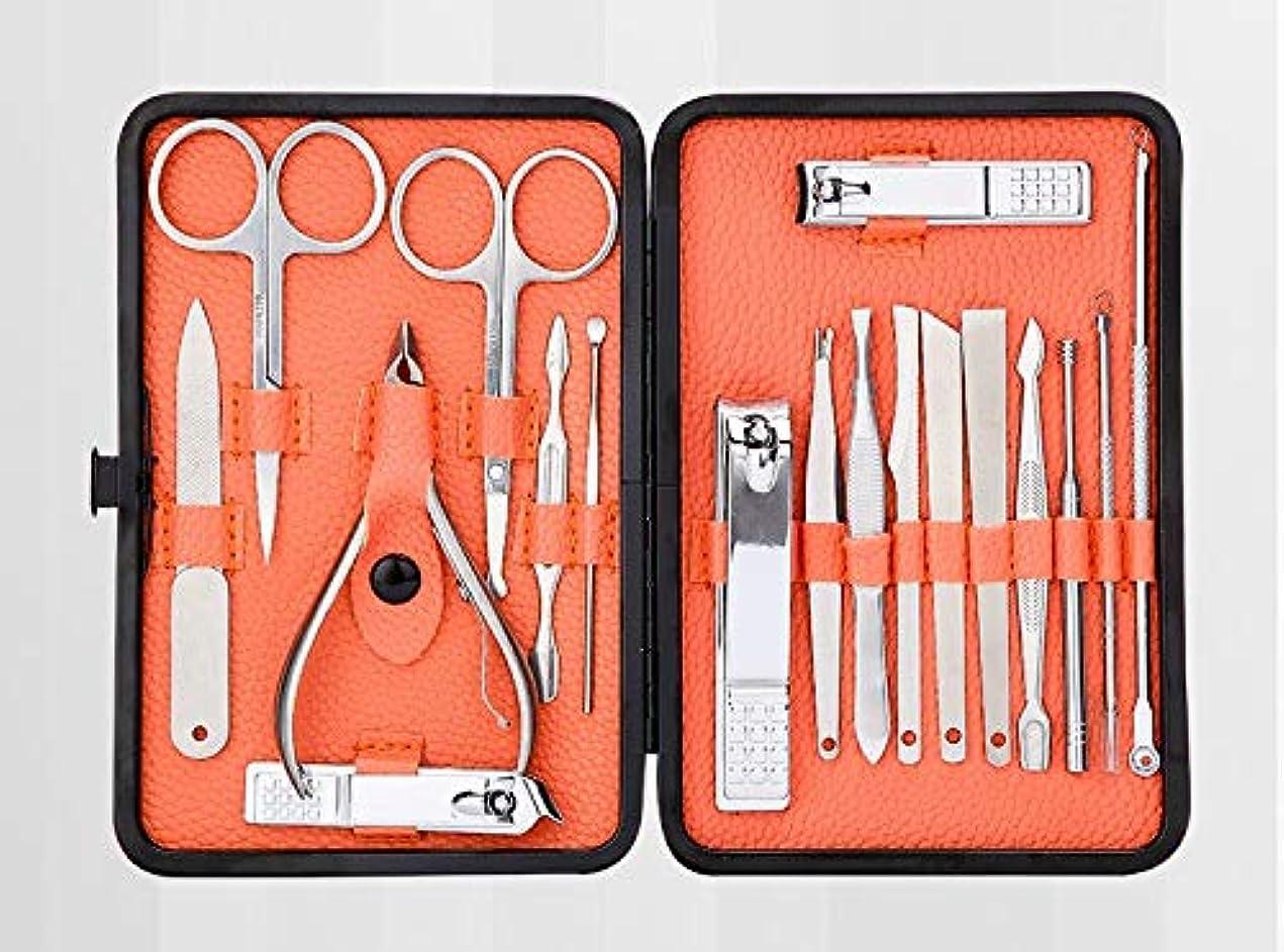 無限大バースト偽善FTS ニッパーツメキリ 爪切り18点セット 巻き爪 硬い爪などにも対応 多用途 ギフト最適(orange)