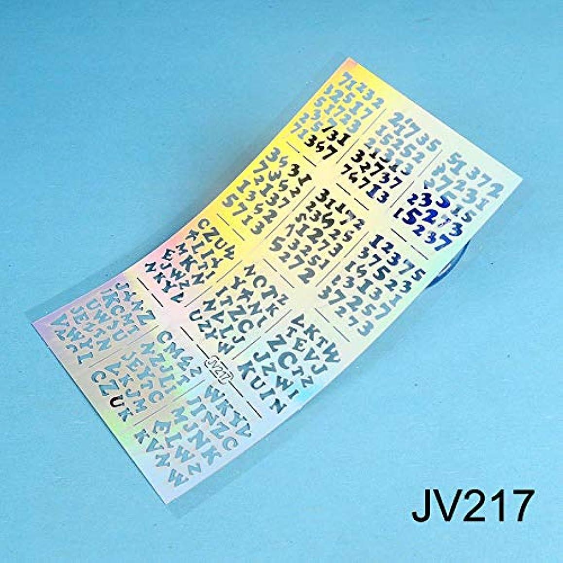 スクランブル熟練した封筒SUKTI&XIAO ネイルステッカー レーザーネイルビニールネイルアートネイルステンシルネイルアート中空ステッカー装飾ツールアクセサリー、Jv217