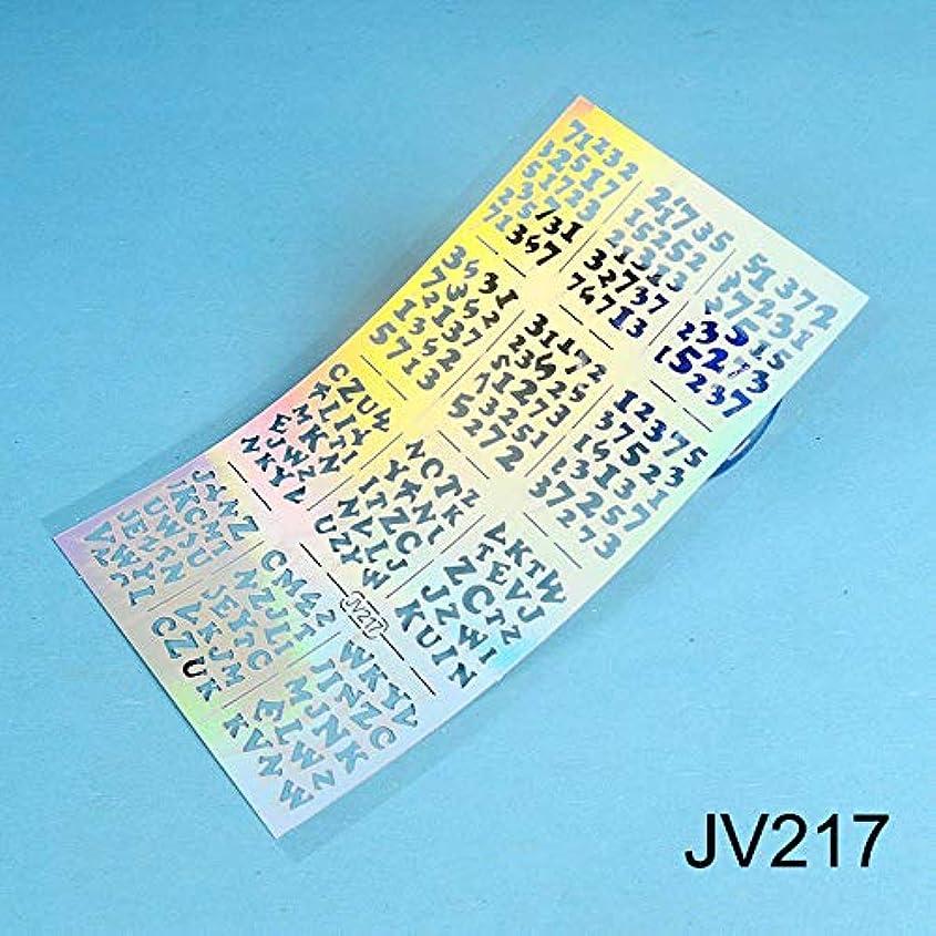 叫ぶさわやかささいなSUKTI&XIAO ネイルステッカー レーザーネイルビニールネイルアートネイルステンシルネイルアート中空ステッカー装飾ツールアクセサリー、Jv217