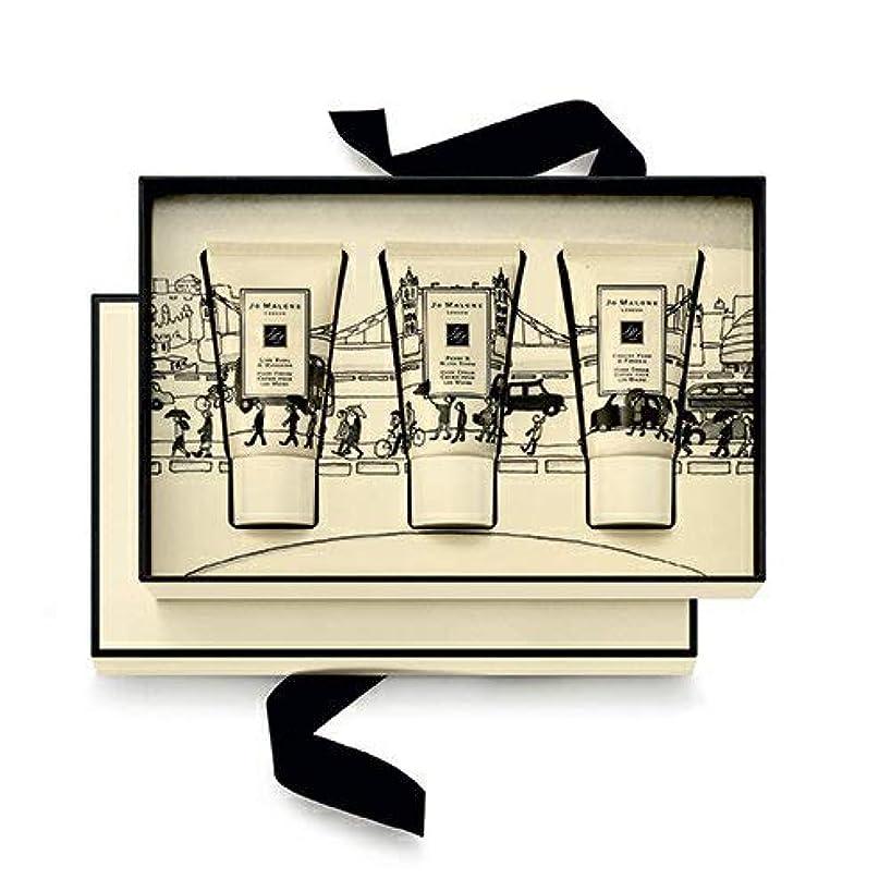 化学薬品さておき金額ジョー マローン ハンド クリーム コレクション 30ml×3(ライムバジル&マンダリン?ピオニー&ブラッシュスエード?イングリッシュペアー&フリージア)JO MALONE HAND CREAM TRIO COLLECTION...