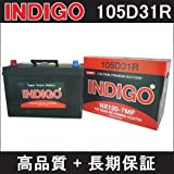 INDIGOバッテリー[105D31R] キャンター【型式GB-FA523系 H10.10~ 4G64エンジン 寒冷地仕様車 -】