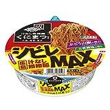 寿がきや食品 中華そば國松監修 シビレMAX 105g ×12個