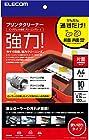 【大幅値下がり!】エレコム クリーニングシート インクジェット専用 プリンタクリーナー A4サイズ 10枚入り CK-PRA410が激安特価!