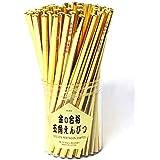 【文房具】 金の合格(五角形)鉛筆・60本入  五角=合格!