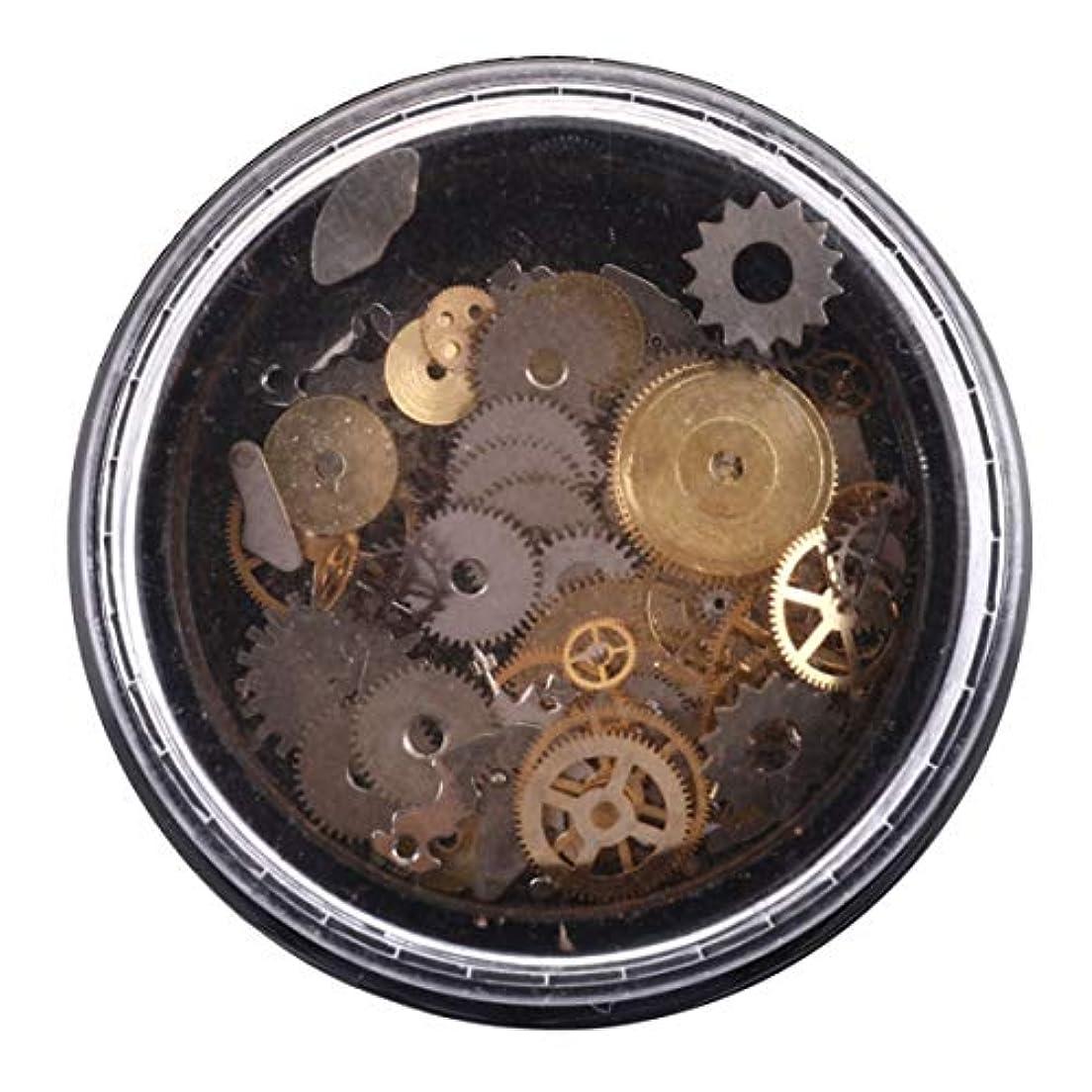 豊富に始まり刺すQuzama-JS 甘いファッションユニークな合金蒸気パンクギアネイルアート装飾金属スタイルの創造的な女性の爪DIYアクセサリー1ボックス(None Go)