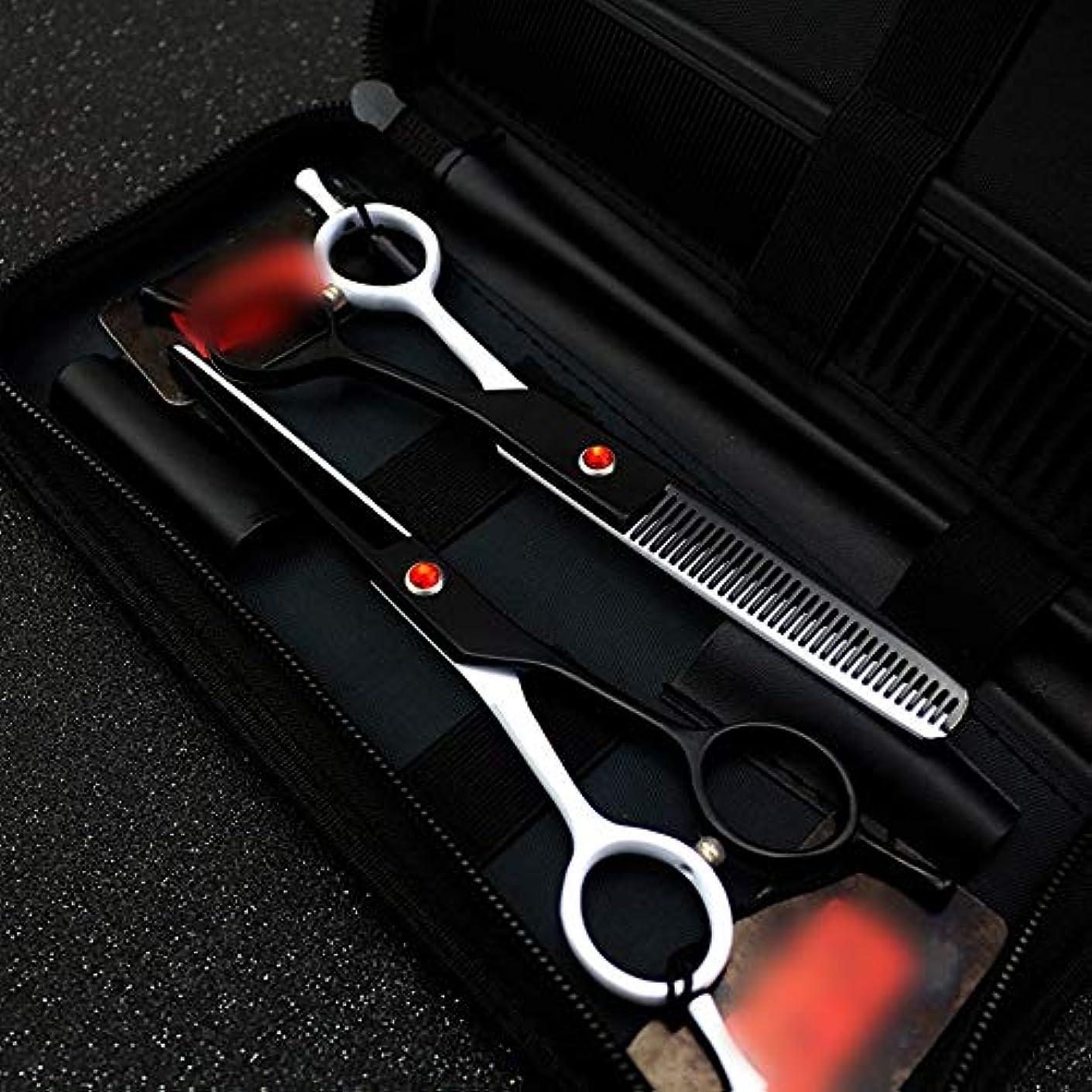 慣性ファイアルトラフィックGoodsok-jp 6インチプロフェッショナルヘアカット黒と白の理髪はさみ、ダブルフラットフラットはさみ歯はさみセット (色 : 黒、白)