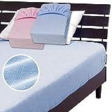 メーカー直販 二重ガーゼ ベッド 用 ボックスシーツ 全周ゴム付き 着脱簡単 綿100% クイーン 160×200×30 ブルー