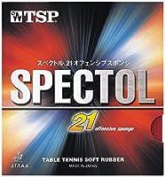 (ヤマト卓球)TSP 卓球 ラバー スペクトル 21 TA(特厚) レッド (国内正規品)