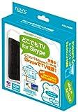 ノバック どこでもTV for Skype NV-LF2000