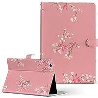 igcase dtab Compact d-02H Huawei dtab Compact タブレット 手帳型 タブレットケース タブレットカバー カバー レザー ケース 手帳タイプ フリップ ダイアリー 二つ折り 直接貼り付けタイプ 011974 花 ピンク 花柄