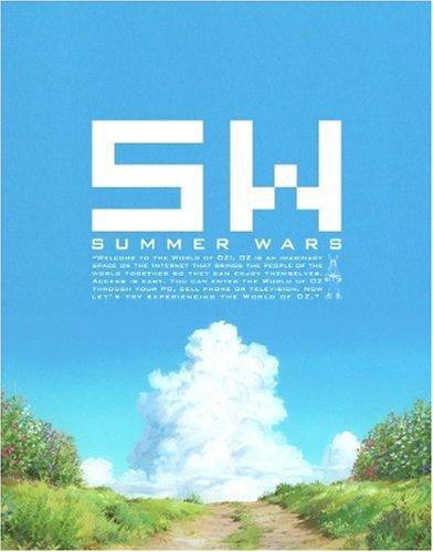サマーウォーズ [Blu-ray]
