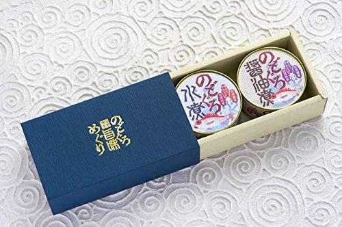 のどぐろ旨味めぐり(水煮、醤油煮)化粧箱2個入り シーライフ ...
