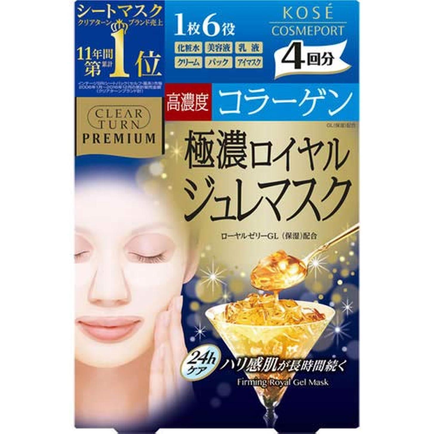 つま先やりすぎ無臭KOSE コーセー クリアターン プレミアム ロイヤルジュレマスク (コラーゲン) 4回分 × 3個