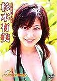 杉本有美 FLOWERING [DVD]