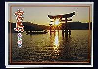 宮島 春夏秋冬 ポストカード 絵葉書 10枚入り 厳島神社画像使用承諾済