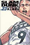 SLAM DUNK 完全版 23 (ジャンプ・コミックスデラックス)