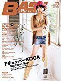 ベース・マガジン 2015 10月号