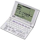 CASIO Ex-word XD-V9000WE 電子辞書 英語系充実モデル(ラスターホワイト)